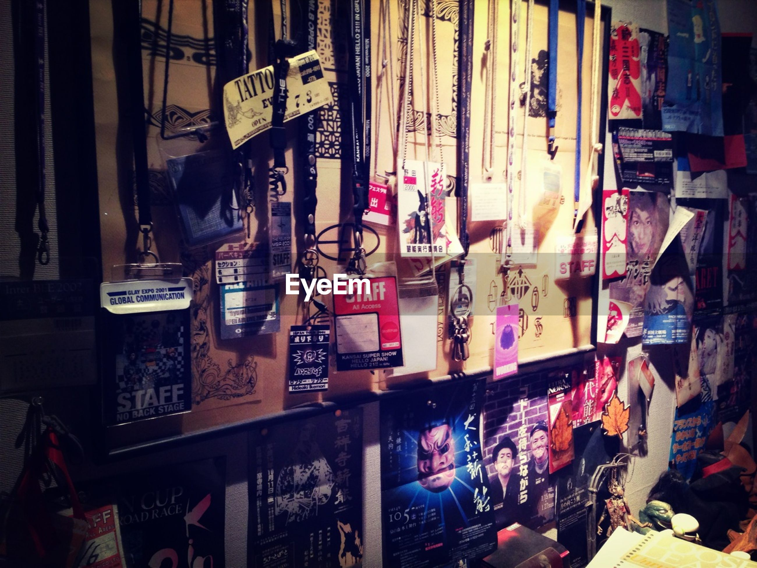 indoors, retail, store, for sale, variation, choice, large group of objects, market, text, shop, market stall, abundance, display, collection, shopping, shelf, sale, arrangement, consumerism, hanging