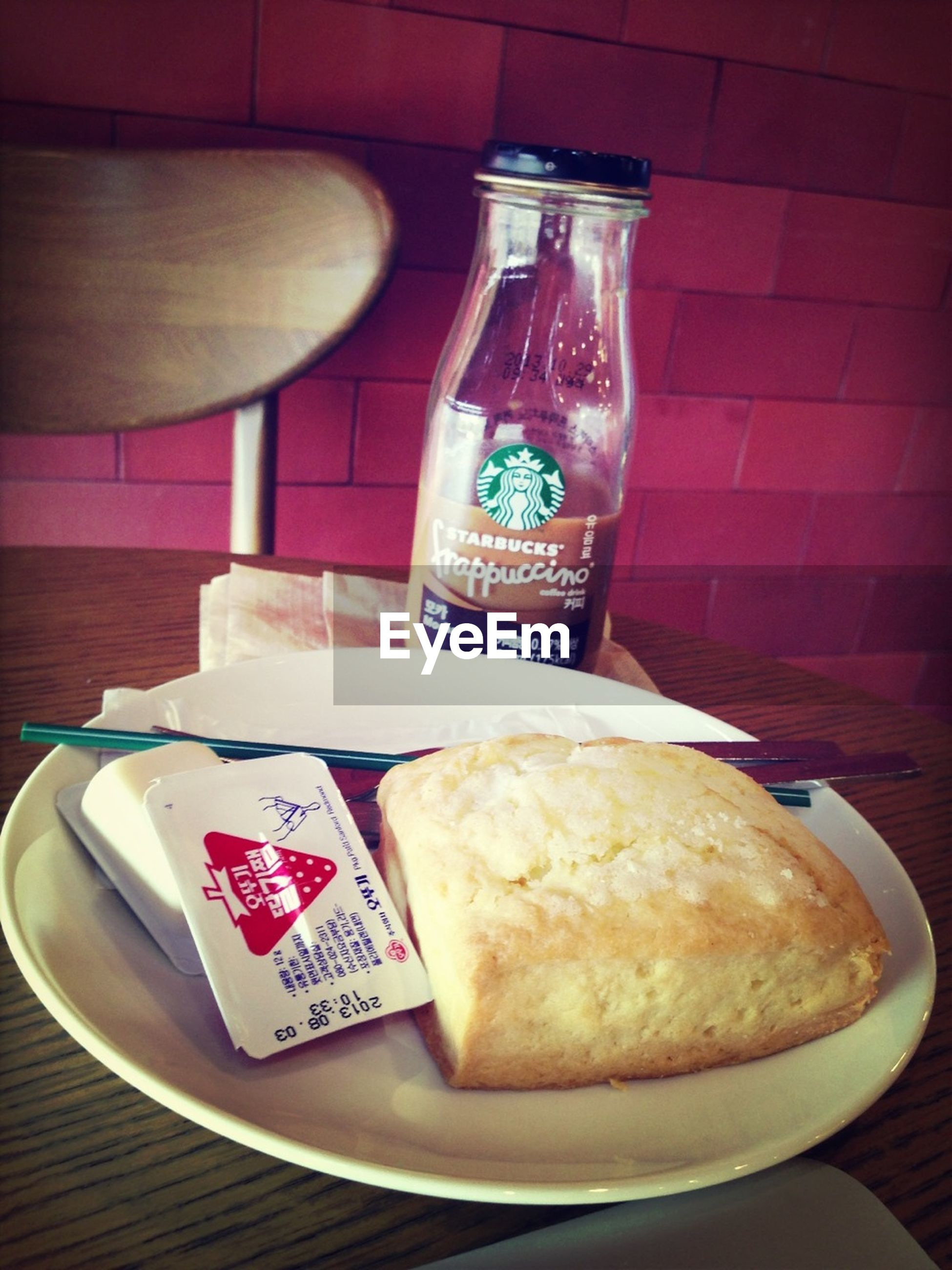 indoors, food and drink, table, food, still life, plate, drink, freshness, ready-to-eat, coffee cup, refreshment, communication, bread, text, no people, breakfast, wood - material, indulgence, coffee - drink, healthy eating
