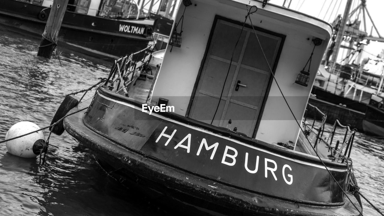 nautical vessel, transportation, boat, mode of transport, moored, water, day, outdoors, no people, nature, close-up