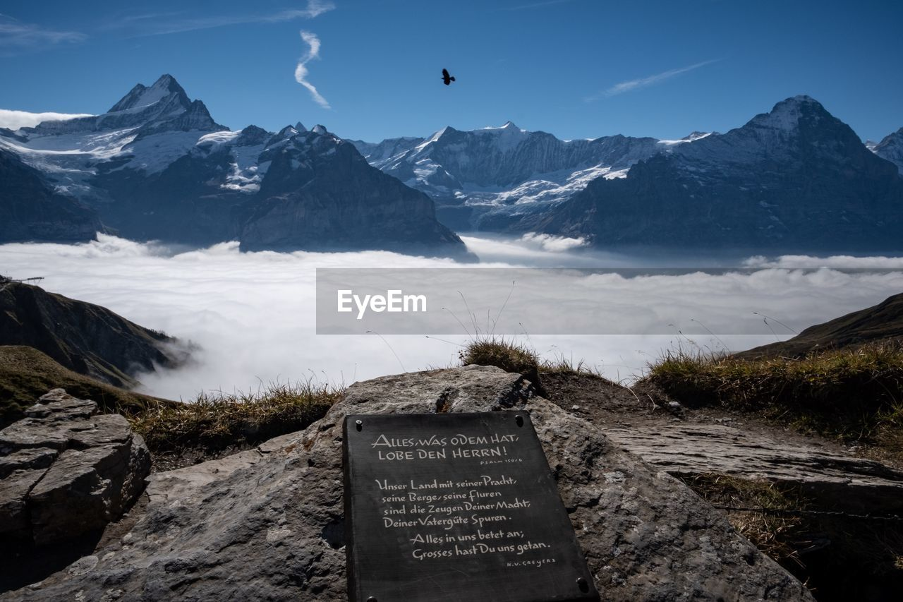 Information On Rock Against Mountain