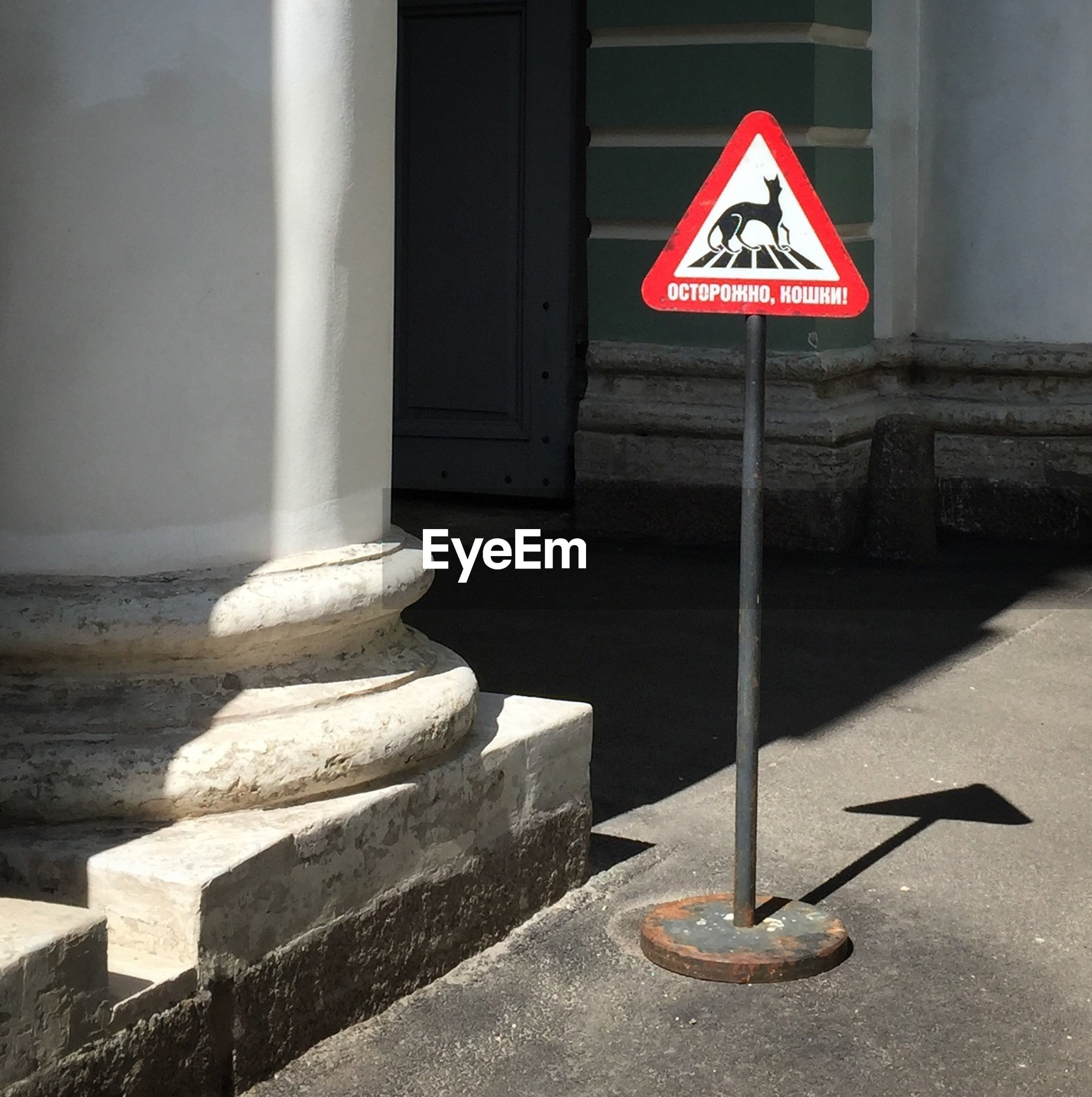 Road sign outside building