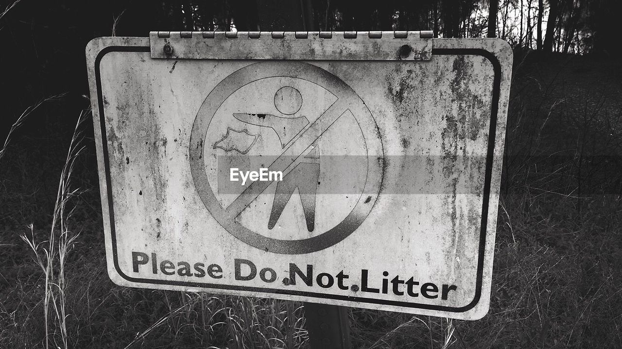 communication, text, western script, day, guidance, outdoors, warning sign, no people, close-up, road sign