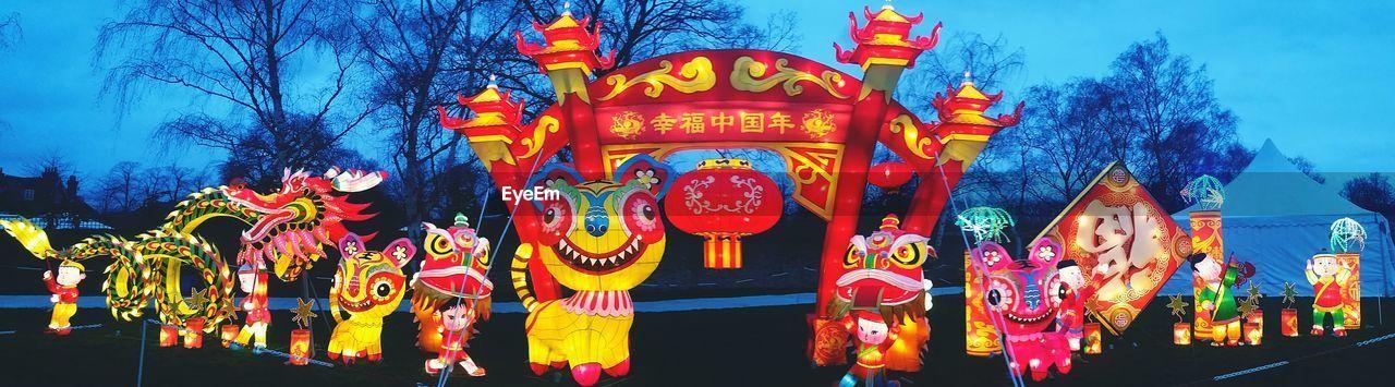 Panoramic View Of Illuminated Chinese Lantern Festival Against Sky