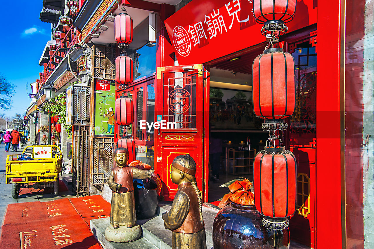 red, text, outdoors, day, architecture, lantern, building exterior, no people