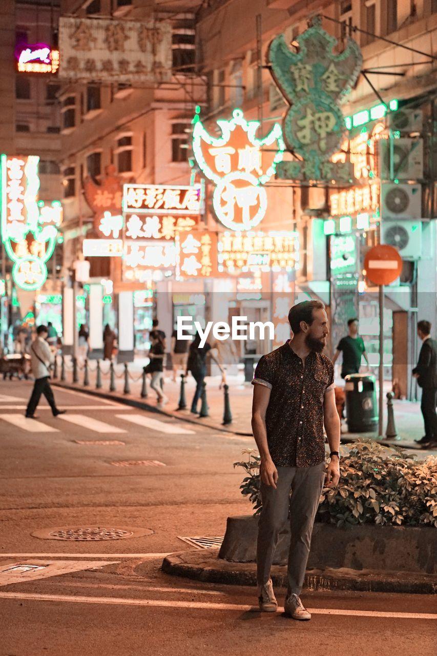 Full Length Of Man Walking On City Street