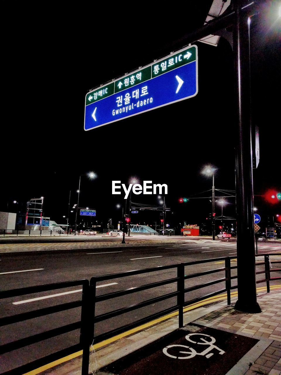 illuminated, night, guidance, communication, road sign, text, street, outdoors, road, no people, city