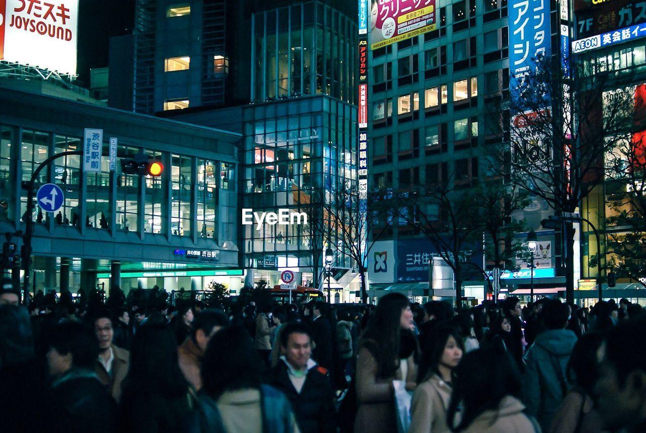 Crowd At Shibuya