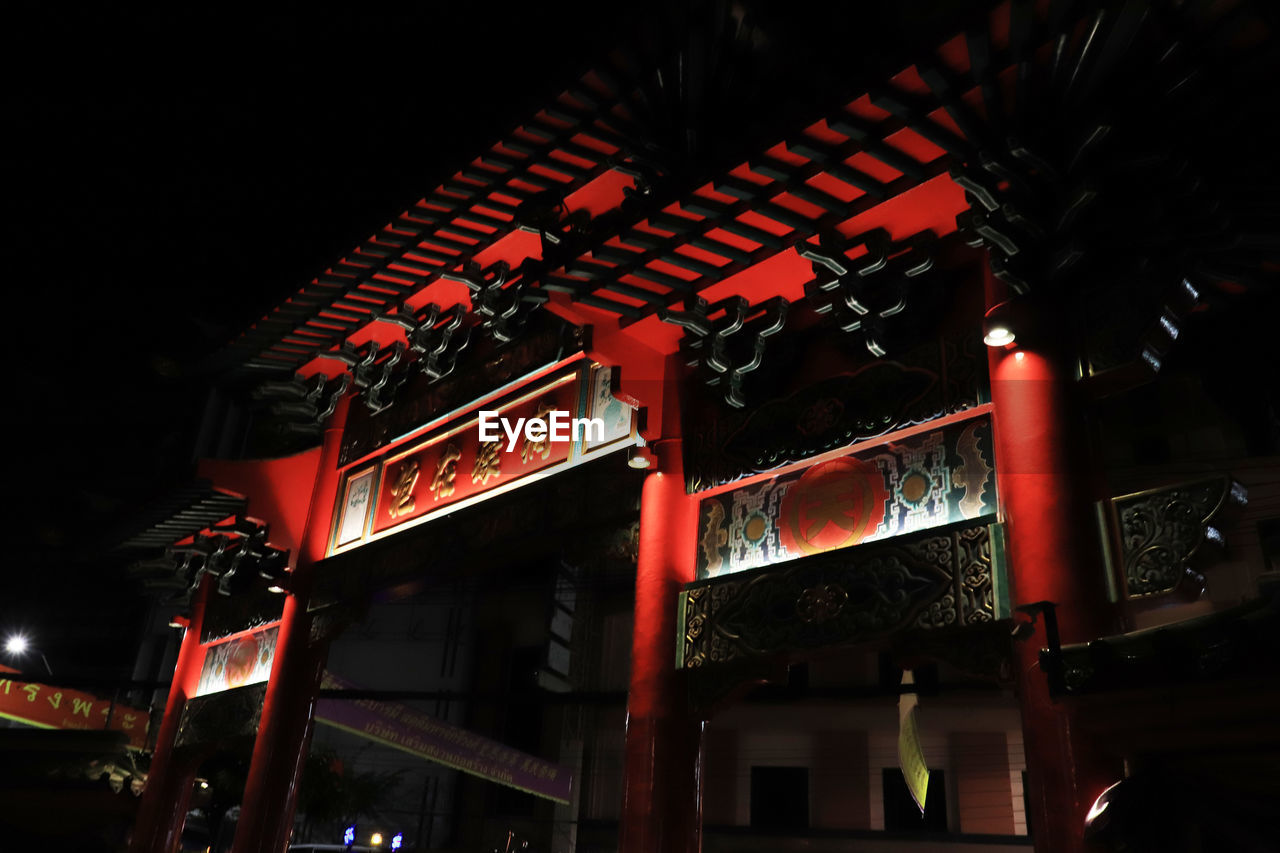 illuminated, night, architecture, built structure, communication, low angle view, building exterior, no people, text, building, lighting equipment, red, outdoors, sign, glowing, neon, non-western script