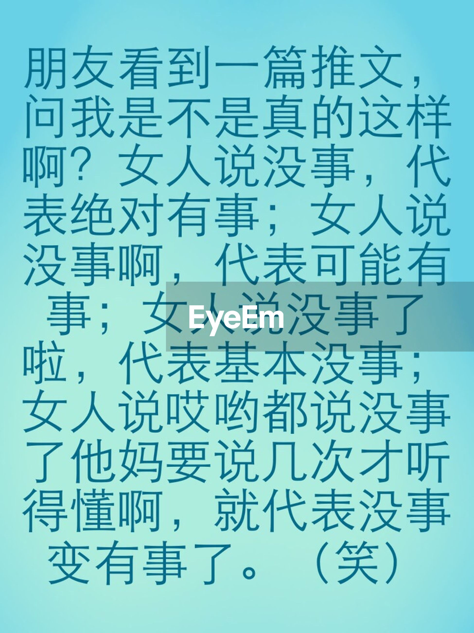 text, western script, communication, clear sky, copy space, capital letter, information, non-western script, blue, sign, information sign, close-up, number, no people, guidance, day, outdoors, low angle view, message, wall - building feature