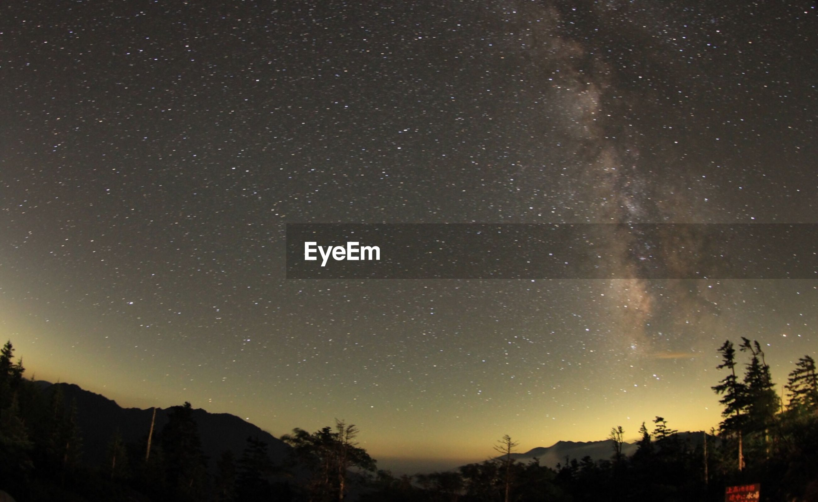 Tranquil view of stars glowing in sky