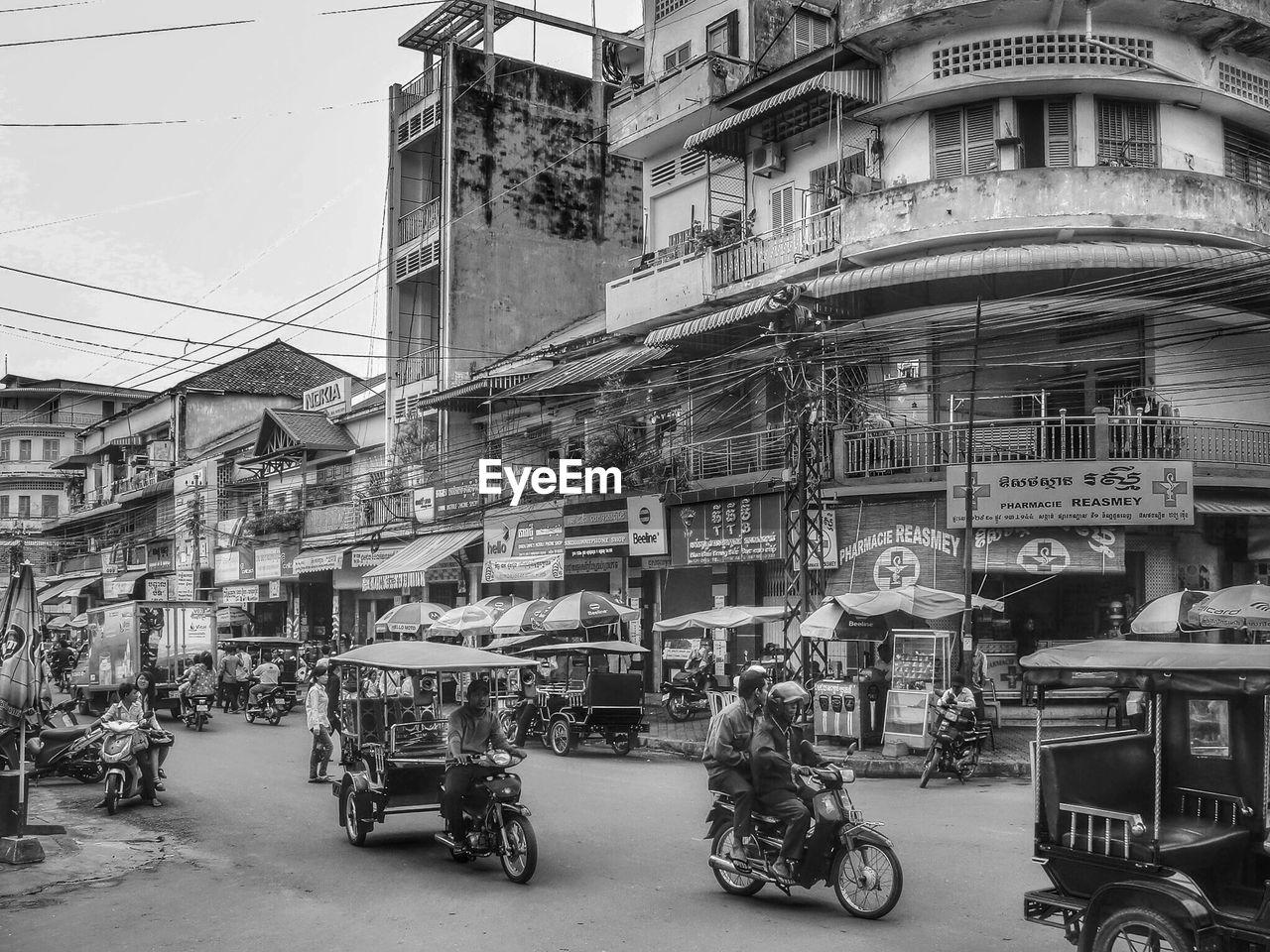 Busy street in oriental city
