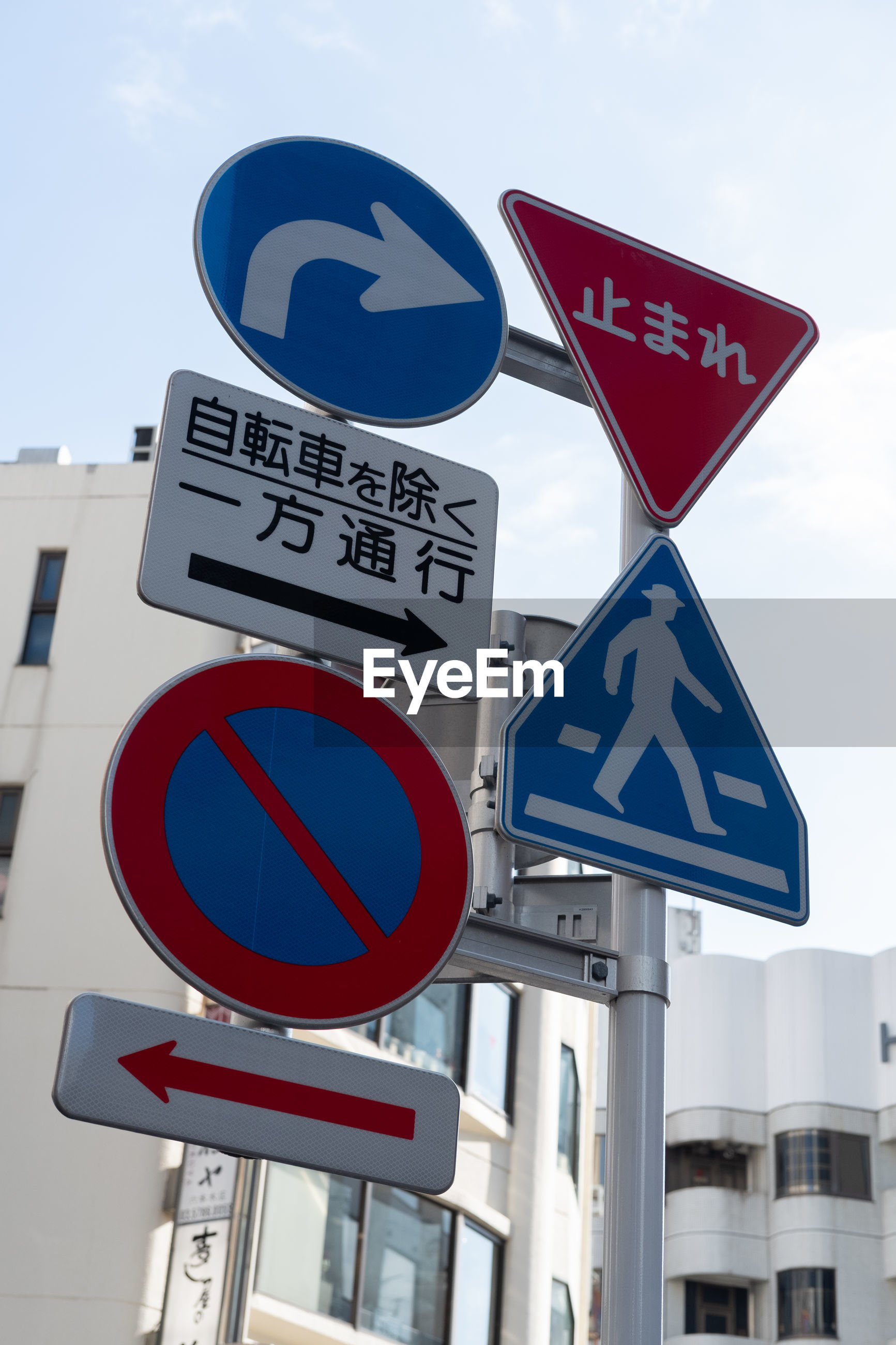 Low angle view of road signs