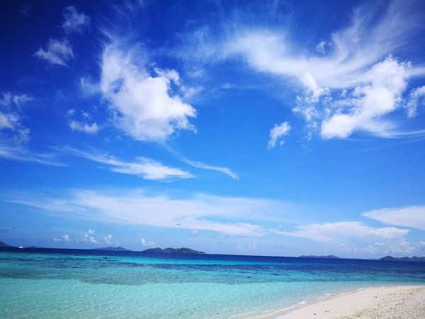 Clear Skies Clear Waters Horizon Green And Blue Perfect Day At The Beach It's A Beautiful Day