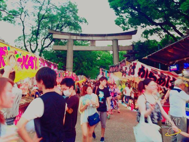 This Is Japan Matsuri Cool View Nice Day