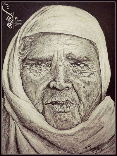 Pakistani Old Faces Sketches By Me !! Naqash Art Work. Follow on facebook fb/adii.naqash ArtWork Artist Artphoto Art, Drawing, Creativity Sketches Old Faces Womens Love♥ Byme