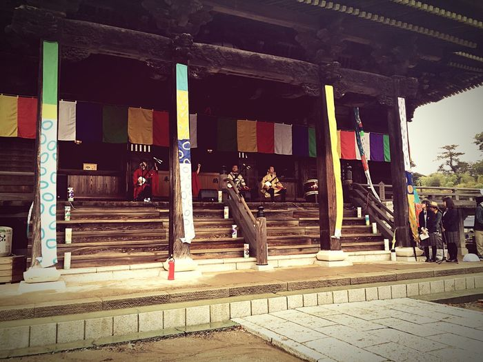 Soul Searching Enjoying Life 大空マルシェ Check This Out Shamisen Playing