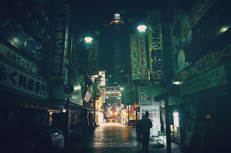Tsutenkaku Shinsekai Osaka,Japan 通天閣 新世界 大阪 日本 Nightphotography Dynax 5D