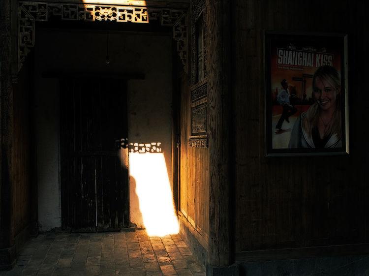 家 光影 古建筑 古蹟 安徽 家 徽派建筑 旅游 秀里