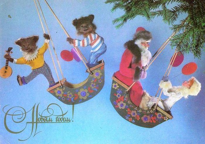 открытки СССР новыйгод рождество двамедведя дедмороз снегурочка NewYear Christmas Twobears Santaclaus Sovietpostcards 1984
