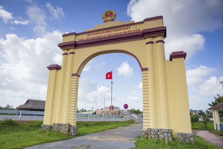 Vietnamese flag seen through arch