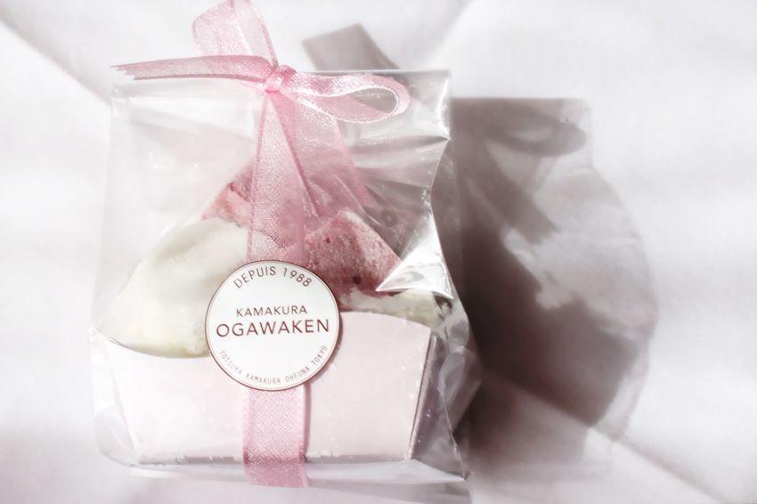 Good fortune white day. Marshmallows Valentine's Day  Whiteday