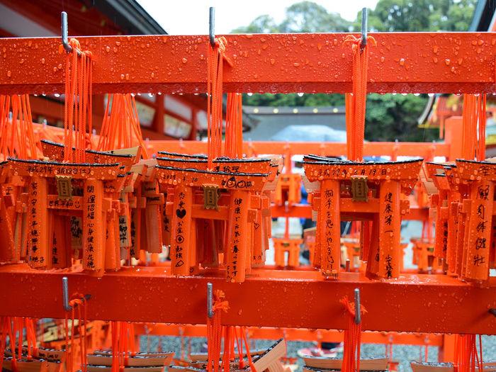 Fushimi Inari Shrine Fushimi Inari Taisha Japan Pray Red Shrine Fushimi Inari Shrine Fushimiinari Kyoto Landmark Red Shrine Temple