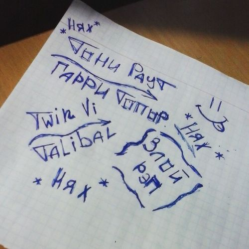 Русский подготовка К экзамену ядаун Тони Раут и Гарри Топор всегда вдохнавляют:)