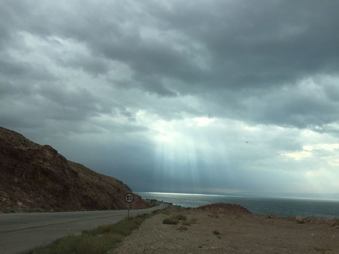 On the road from the Dead Sea, Jordan