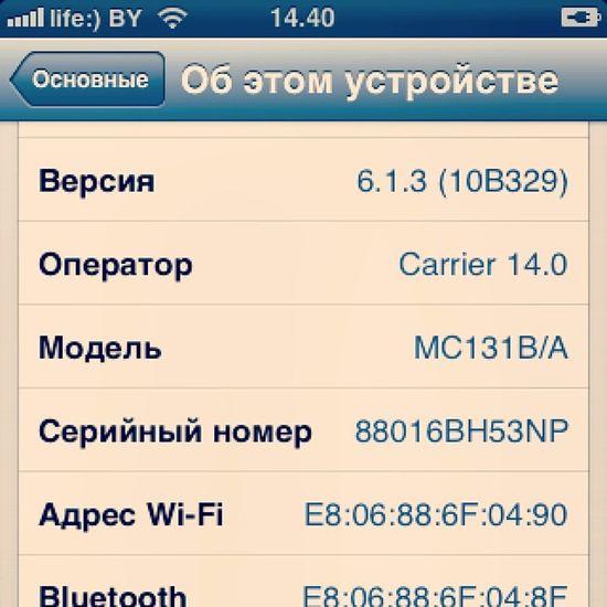 Обновил свой IPhone 3GS ))