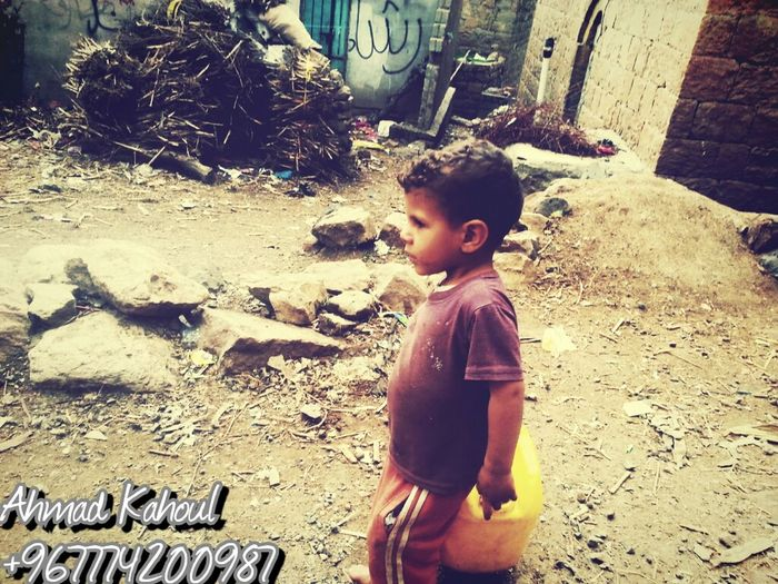 Capture The Moment they have the right to live .. Save Children Childhood in Yemen