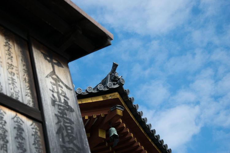 Low angle view of kofuku-ji temple against cloudy blue sky