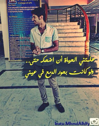 That's Me ♥Iraq♥ Baghdad Taken By Friend