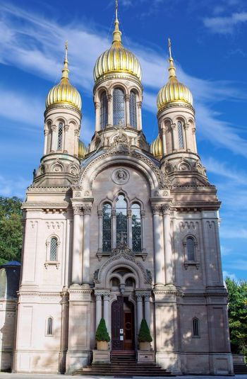 St. Elisabeth's Church & its 5 gilt onion domes! Simply stunning #Architecture!
