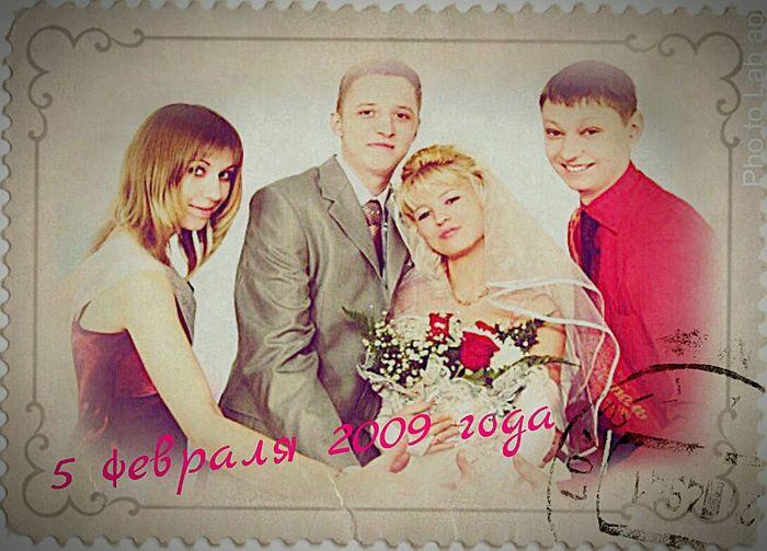 Свадьба Колдуна
