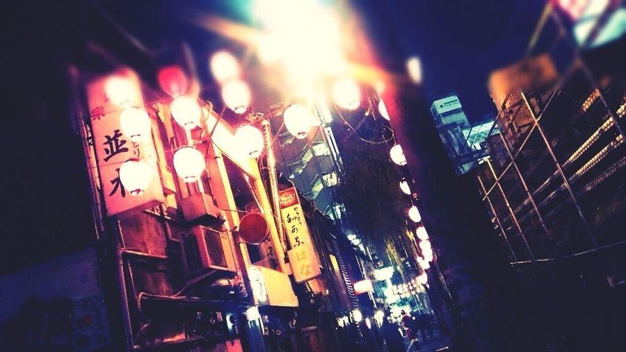 Tokyo Night