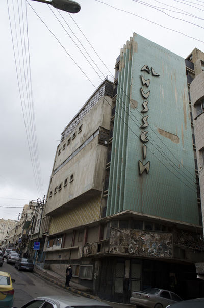 Abandoned Buildings Al Hussein Cinema Amman Down Town Amman Jordan Architectural Elements Architecture Building Exterior Built Structure Cinema Downtown Gloomy Day Old Movie Theaters Old Movies Posters Outdoors Vintage Yellow