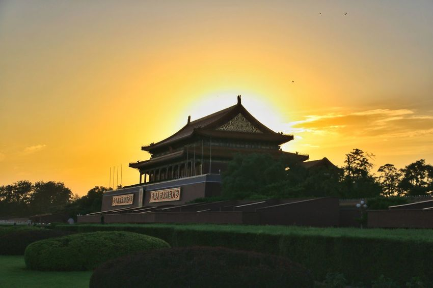 Tian'anmen Square The Gate Of Heavenly Peace