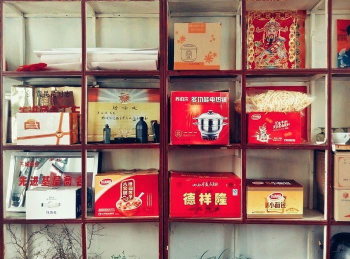 Old Room  Old Things Box Red Frame Framework Gift Everything In Its Place Pastel Power