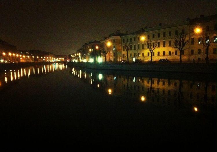 quiet evening Night Lights Night
