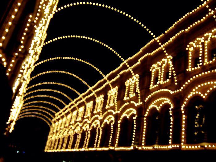 Moscowlights WTF Crazylights Darknight Art Architecture Details
