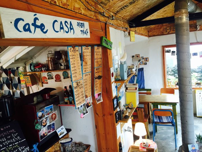 People And Places Cafe Casa in Jeju Island Korea