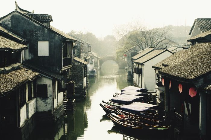 Zhouzhuang Enjoying Life Having Fun Hello World Check This Out Fantastic Exhibition