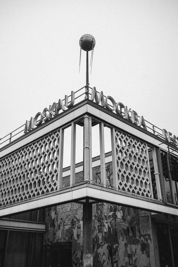 Architecture Blackandwhite Blackandwhite Photography Building Exterior Built Structure City Clear Sky Day Karl Marx Allee Low Angle View No People Outdoors Sky Stralauer Allee