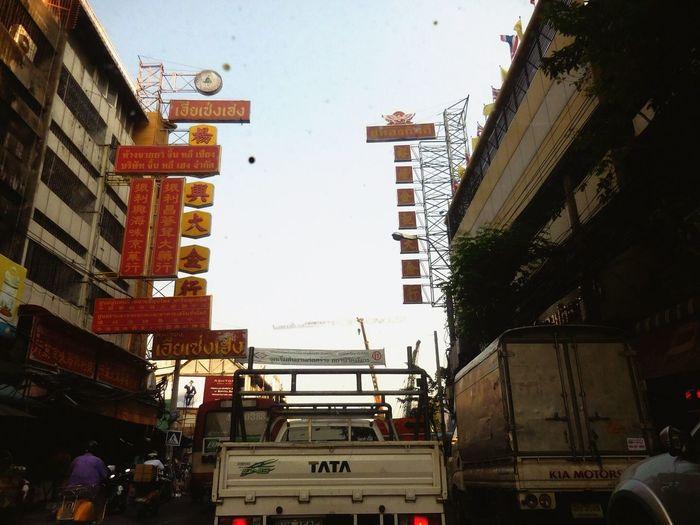 On my way ~ Yaowarach ChainaTown Thailand