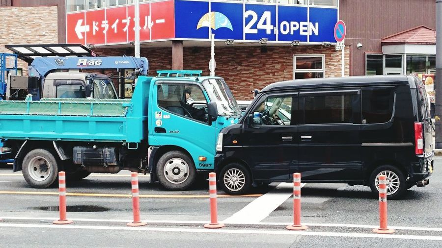 【Osaka,Japan】tra