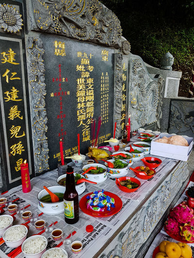 Qingming Festival.. Graveyard Beauty Graveyard Gravestone Gravestone Photography Chinese Traditional Culture Chinese Culture Qingming Festival Qingming Day Ancestor Worship Chinese Tradition