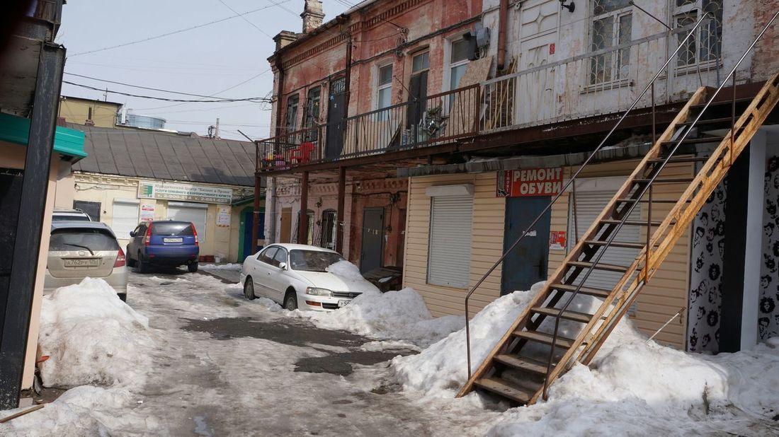 Trip , Fokina St. Vladivostok Russia