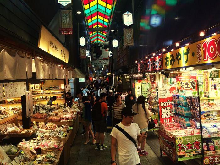 Mercato Giappone