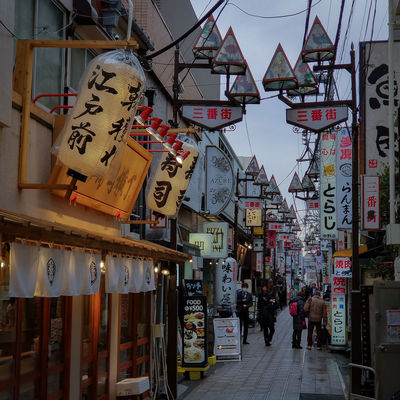 Street Tokyo Japan Architecture Built Structure Building Exterior City Communication Script Text Non-western Script Building Day Incidental People Market Group Of People Hanging Real People Men Group Outdoors People