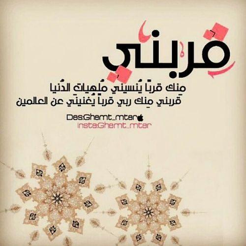Relaxing Hi! ISLAM♥ Allah ❤❤ Islam Amen! Amen <3 Amen ♥ Withyou💜💛💚💙 Allah